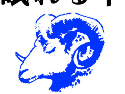 sheep03_+logo-j_jpg